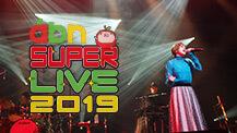 abn SUPER LIVE 2019