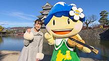 ぐるっと松本 「子どもの権利」って?子どもがつくる松本市