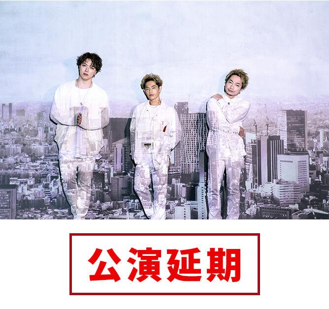【公演延期】ソナーポケット全国ツアー2021 80億分の1~with you~