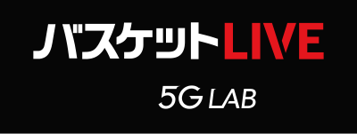 バスLIVE 5G LABLAB