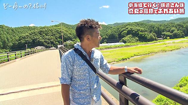 小海線で行く!真夏の高原さんぽ 前編(どーゆーの?信州 / 8月22日 日曜 午前10時55分)