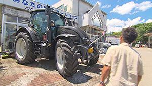 農業用トラクター|小海線で行く!真夏の高原さんぽ 後編
