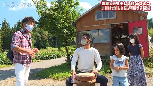 """日本で最も美しい村 小川村の""""美しさ""""って? 後編"""