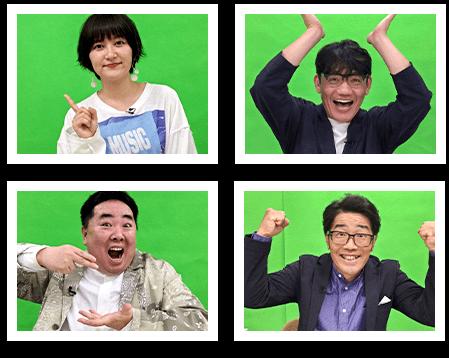 ラランド サーヤ / ずん 飯尾和樹 / ドランクドラゴン 鈴木 拓・塚地武雅