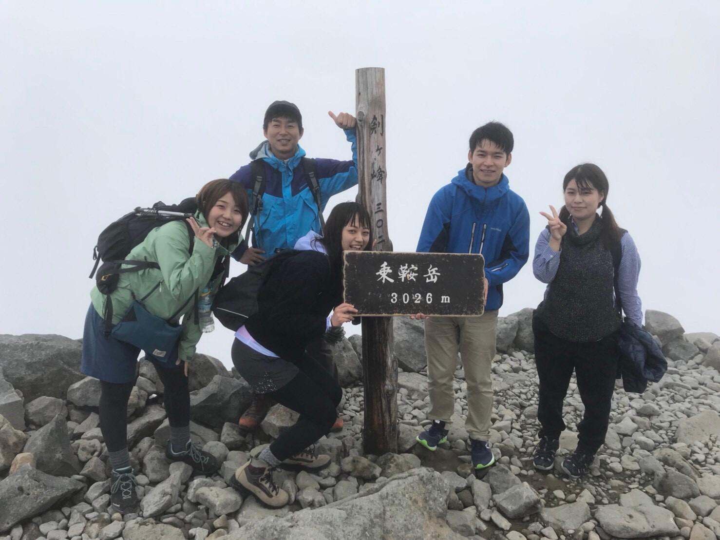 乗鞍岳(標高3026m)