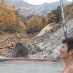 信州の超絶景温泉!北アルプスと八ヶ岳に抱かれて…
