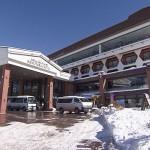 白樺リゾート 池の平ホテル&リゾーツ (2016年1月30日)