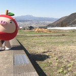 間山温泉公園 ぽんぽこの湯 (2016年3月26日)