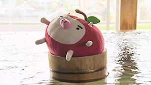新りんご丸温泉 福井県 あわら温泉グランディア芳泉