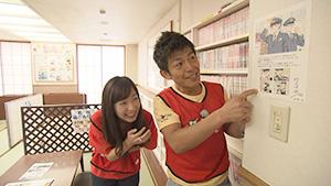 駅テレ(有名人のサインどちらが多く見つけられるか!? in 長野市)