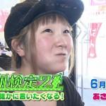 クイズ!信州検定2 【6月11日(土)】放送!