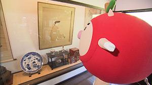 新りんご丸温泉 湯々庵 枇杷の湯