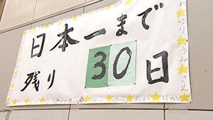 駅テレ(リオ開幕直前!三四六スポーツ「三スポ」~世界にはばたく信州ジュニアアスリート~)