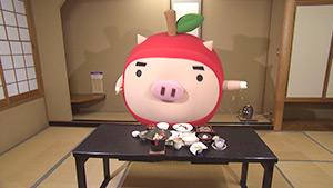 新りんご丸温泉 大芝荘