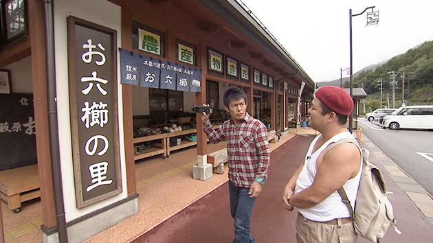 駅テレ(放送時間が90分に拡大・初回スペシャル!)