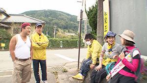 駅テレ(秋の大遠足2016~善光寺白馬電鉄、夢の跡を辿って~)