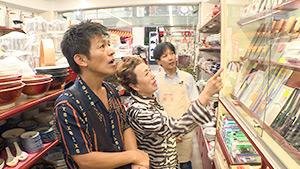 麗子センセーと行く!横浜中華街ゴールデンルート(駅テレ)