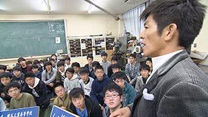 三四六先生が行く!~岡谷工業高校編~(駅テレ)