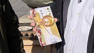 新春!! お年玉プレゼント大作戦 ~戌年 初夢 ワンっダフルを貴方に…~(駅テレ)