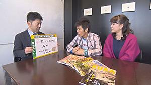 有名誌コラボ企画!~ラーメンVSカレー 今食べたいのはどっち?!~(駅テレ)