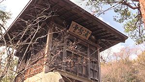 もっと!信州77「上松町編」| 浦島堂