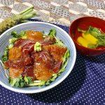 「マグロの漬け丼&簡単すまし汁」2018年5月5日放送