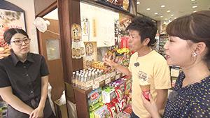 越境ツアー in 群馬県嬬恋村&草津町 ~県境をまたいで異文化探し~(駅テレ)