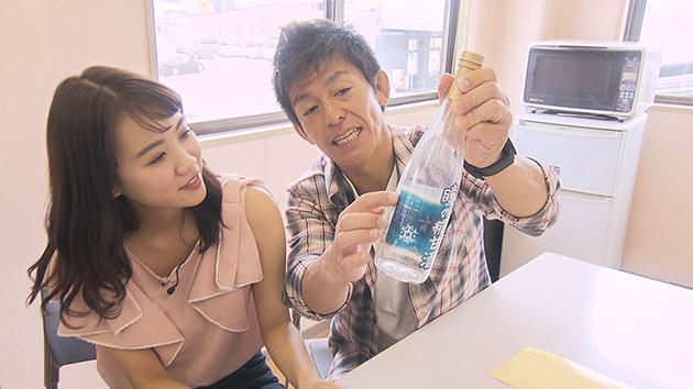 瞳の甘酒大作戦 THE FINAL ~「瞳の糀甘酒」お披露目SP~(駅テレ)