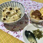 「きのこの炊き込みご飯・甘酒とバナナのシャーベット」2018年9月22日放送