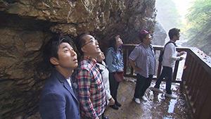 高山村 雷滝|オトナの遠足~行楽の秋を6人が自由に旅したら~(駅テレ)
