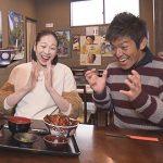 有名誌コラボ企画第2弾!~最強決戦!丼VSラーメン~(12月8日 土曜 あさ9時30分)