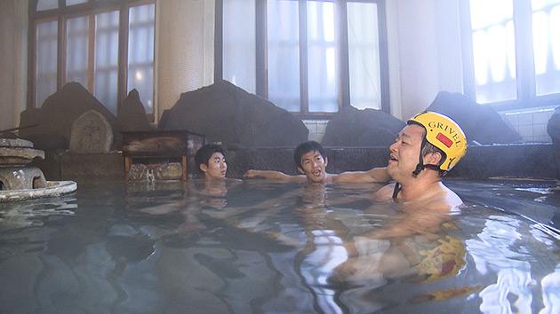 常盤屋旅館 千人風呂|超レトロ温泉ツアー!~平成最後の年末の男子温泉同好会~