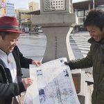 古地図でGO!! ~ 天与の道 善光寺表参道の歩き方 ~(1月19日 土曜 あさ9時30分)