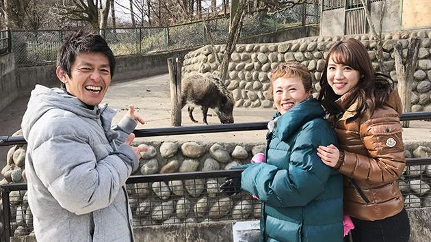 アルプス公園「小鳥と小動物の森」|年女・麗子センセーと行く!~イノシシにまつわるエトセトラ~