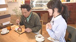 dessert&Cafe Deko 新作スイーツ|松木安太郎をおもてなせ!絶対に教えたくない名店・名湯教えちゃいます