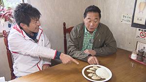 サンマロン 本気のカレー|松木安太郎をおもてなせ!絶対に教えたくない名店・名湯教えちゃいますツアー