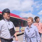 ローカル路線バス乗り継ぎでGO! ~長野駅から松本城を目指すのだ~(6月8日 土曜 あさ9時30分)