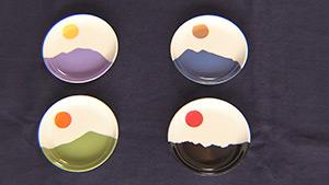 もっと!信州77「佐久穂町編」|お皿を4種類(茂来山、浅間山、八ヶ岳、荒船山)