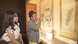 高井鴻山記念館 妖怪画|追求!?ミステリーハンター~鬼女と小布施と時々ゲゲゲ~