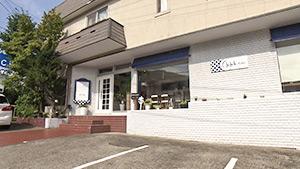 フフレキッチン(fufule Kitchen)