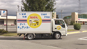 ナパ キッチンカー 絶品をお届け!移動販売グルメ集合