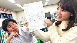 大槻アナ絵コンテ・吉田アナ|今だからこそ長野市へ!スマホでキリトル!魅力探しの旅