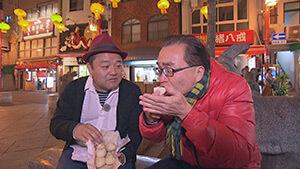 南京町 そうだ!! FDAで神戸へ行こう~ 空飛ぶ大人のお歳暮ハンティング(おまけ付き)~