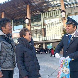 ローカル路線バス乗り継ぎでGO!第3弾~長野駅から糸魚川を目指すのだ~(12月14日 土曜 あさ9時30分)