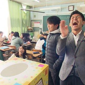 ミライへ!信州新世代 ~豊かな個性と創造力あふれる野沢南高校~(2月1日 土曜 あさ9時30分)