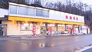 食堂SS木曽本店|1日定点ウォッチング!