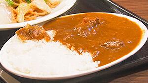 牛すじカレー(中華料理店「信華」)