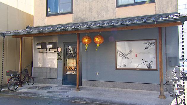 中華料理店「信華」