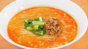 坦々麺(中国四川料理きりん)