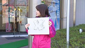 大槻瞳アナウンサー|CATVの看板番組とコラボ第2弾 上田ミステリー「謎の石」を探せ
